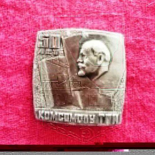 50 years to Komsomol