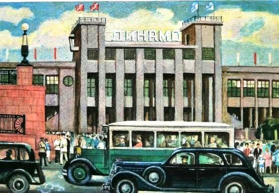 'Dinamo' stadium