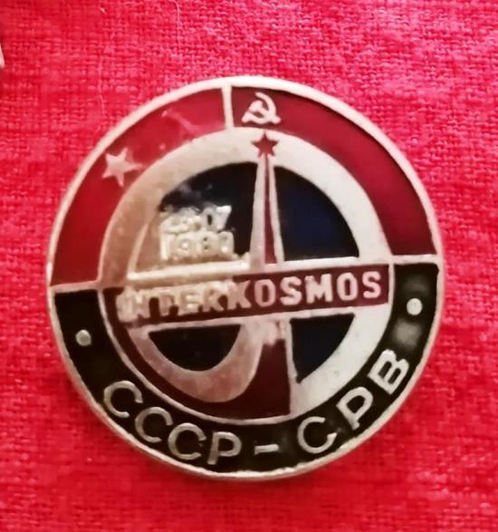 Interkosmos СССР-СРВ