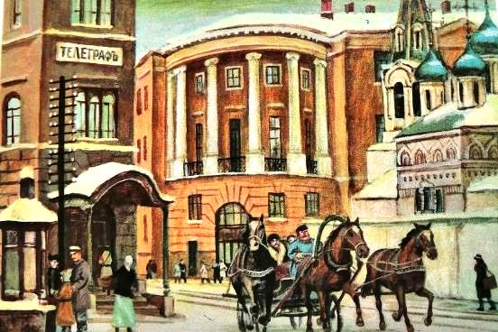 One of the oldest streets of Moscow - Myasnitskaya street, later Kirov Street