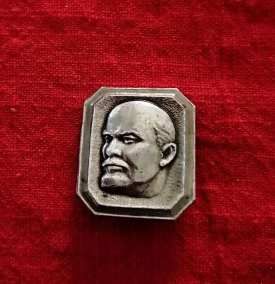 Portrait of Lenin