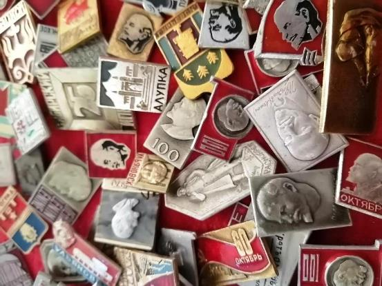 Soviet era Badges