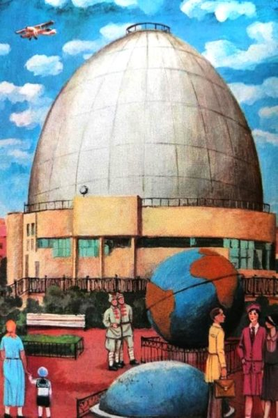 The first planetarium opened 5 November 1929