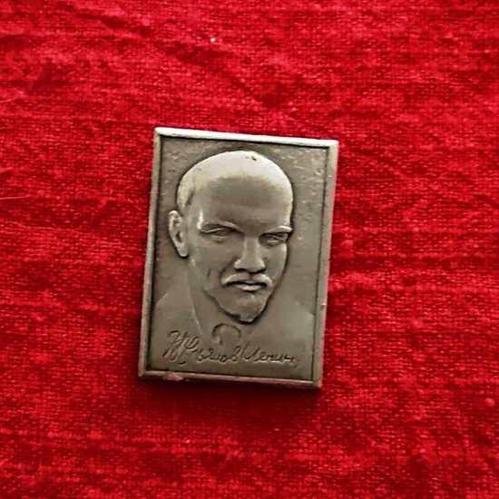 Uliyanov Lenin