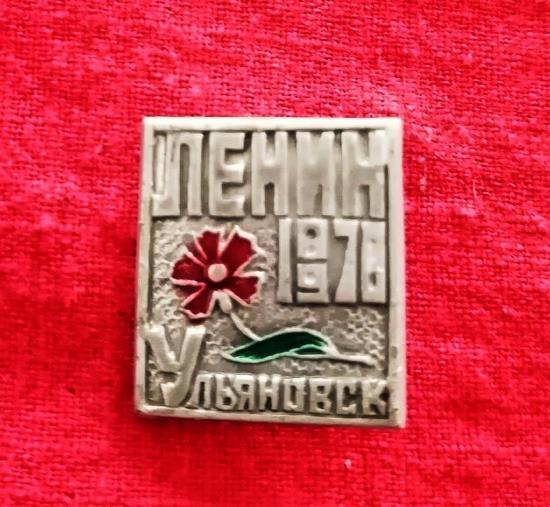 Ulyanovsk Lenin